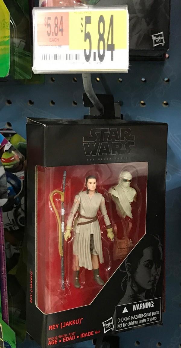 Jakku Rey